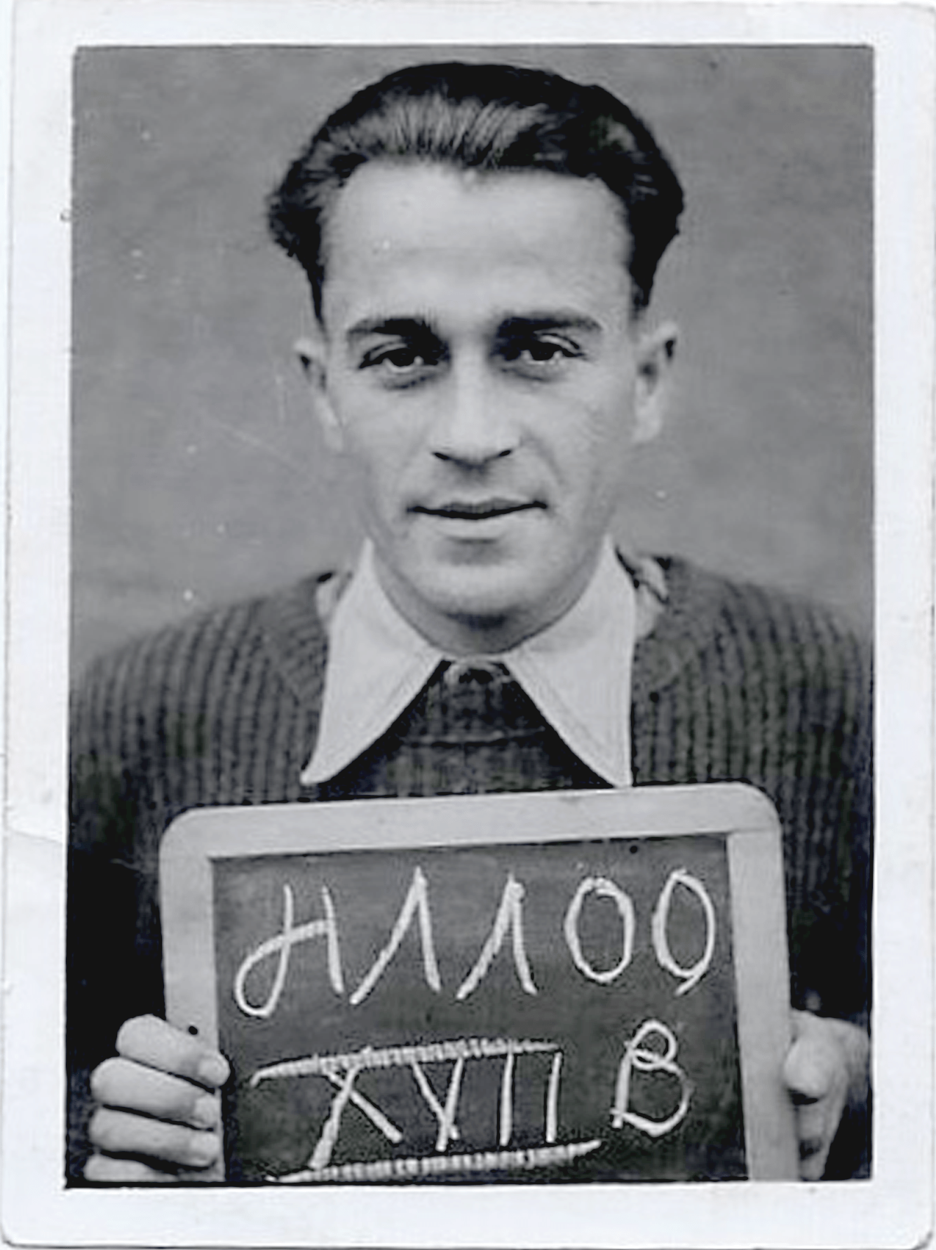 Marcel LEULIER